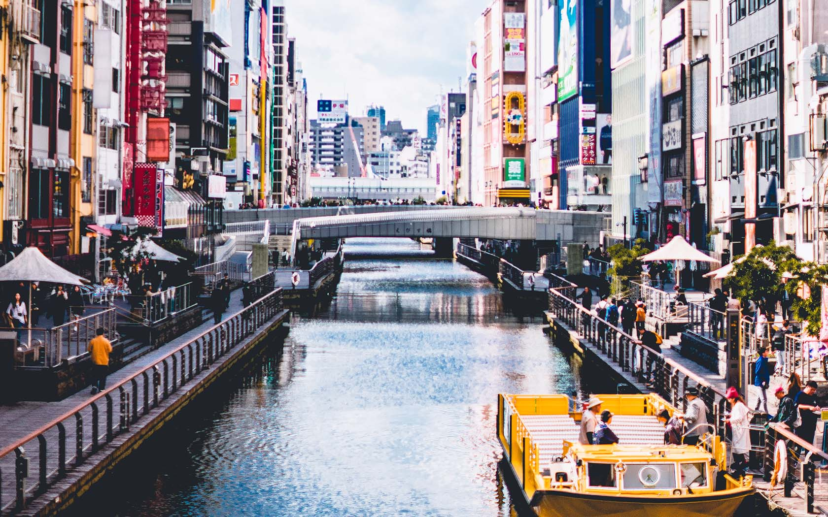 must go places in osaka