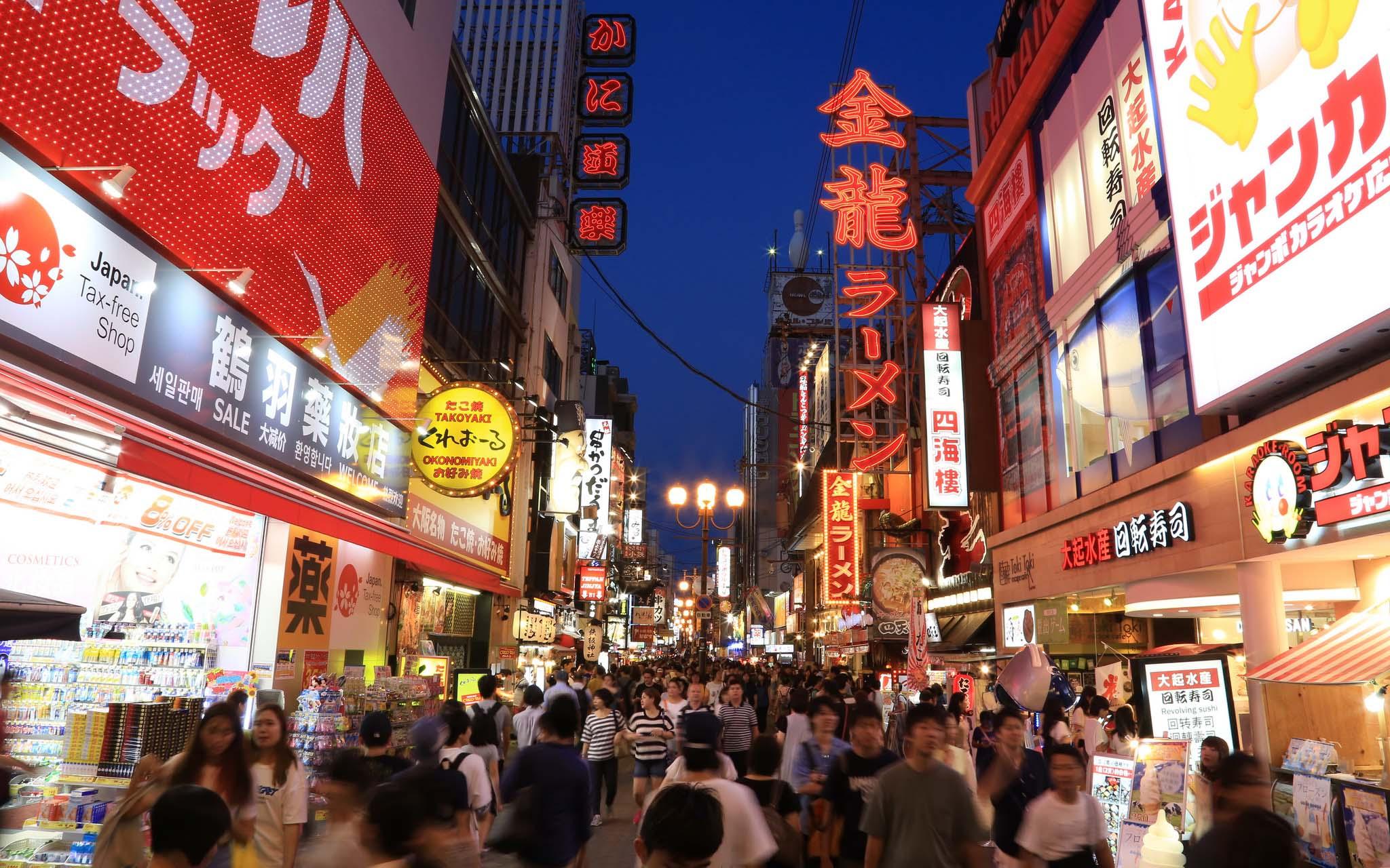 Dotonbori The Best Eats On Osaka S Famous Food Street