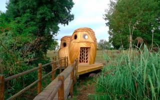 Bruit du Frigo Owls Bordeaux