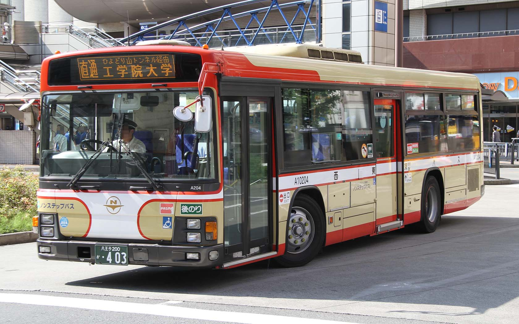 Tokyo Has A Bus That Rescues Tipsy Commuters Who Miss ...